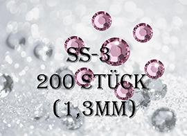 ss3 - 200 Stück - Straßsteinchen (1,3mm)