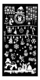 Stamping Schablone  *Schneeflocke, Nikolaus, Mütze, Stiefel -#SPH_17
